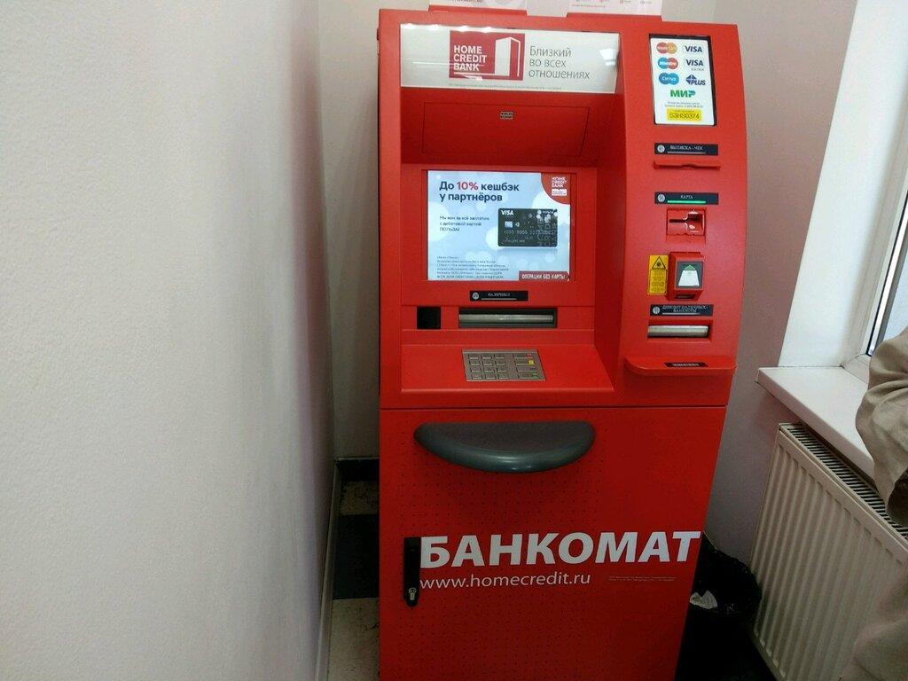 В каком банке выгодно взять кредит наличными в 2020 году