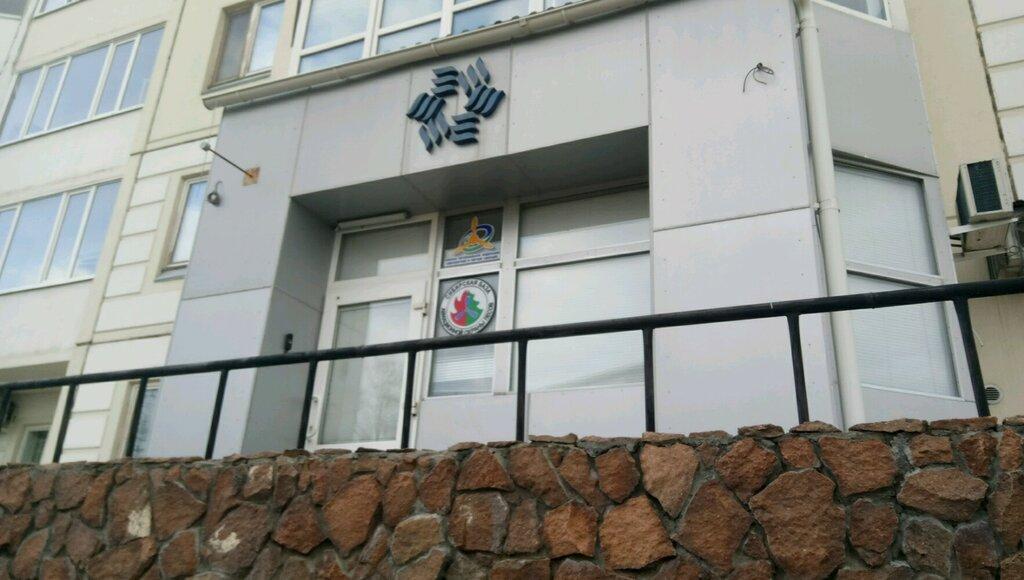 центр повышения квалификации — Авиационный учебно-методический центр Сибирская Авиабаза — Омск, фото №2