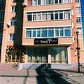 Салон Красоты Эдем, Услуги в сфере красоты в Городском округе Батайск