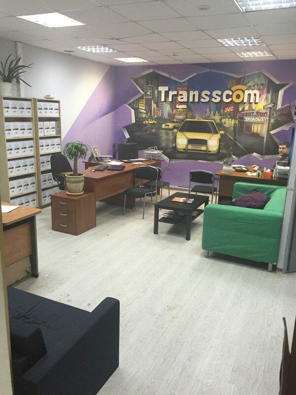 Трансском - фотография №8