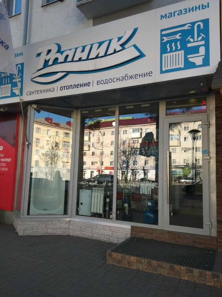 магазин сантехники — Родник — Уфа, фото №2