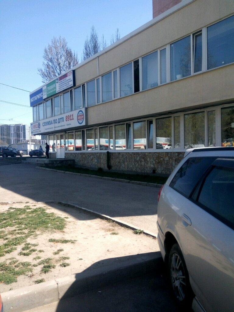 правоград уфа фото сцена