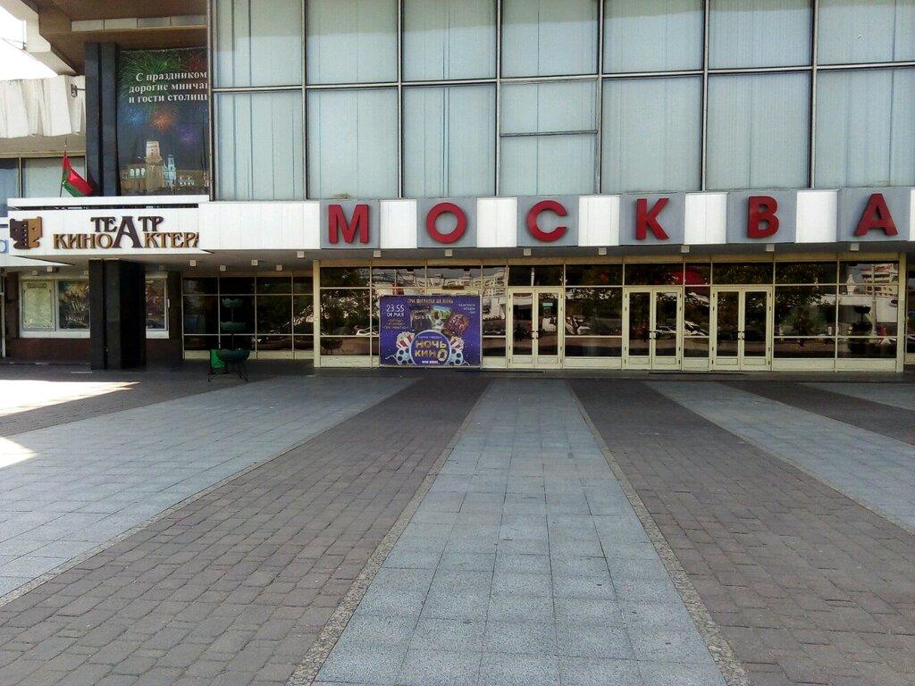 театр — Театр Киноактера — Минск, фото №2