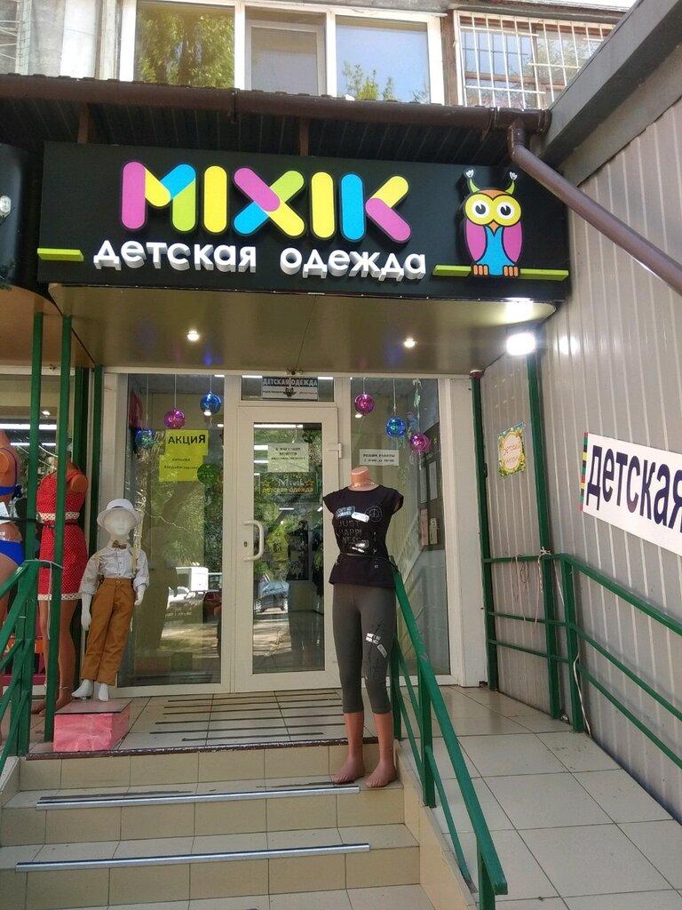 Микс отзывы Энгельс Xtc Телеграм Казань