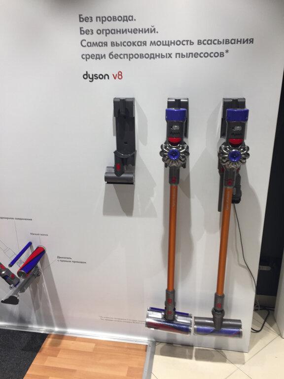 Сервисный центр dyson таганская dc 63 dyson