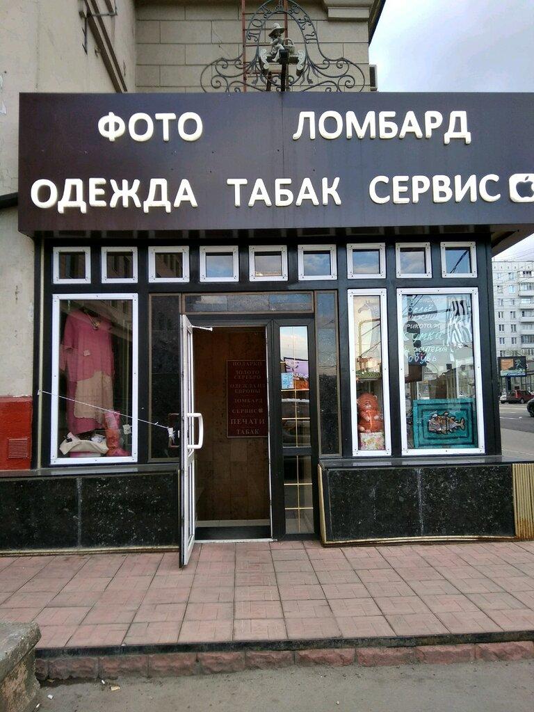 Ломбард краснопресненский москва автосалон мас моторс авто москва
