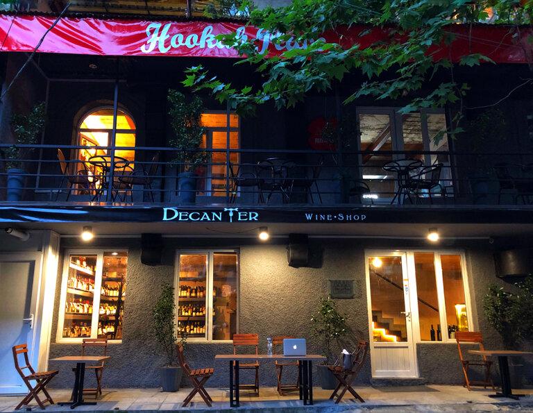 кафе — DecanTer Wine&Shop — Тбилиси, фото №1