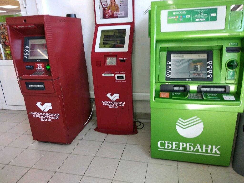 Все займы россии на карту по россии без проверок с плохой ки