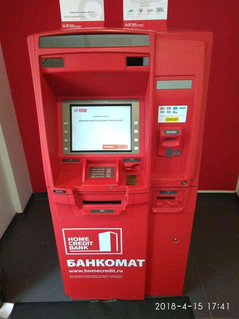 взять 200000 рублей в кредит с плохой кредитной историей и просрочками