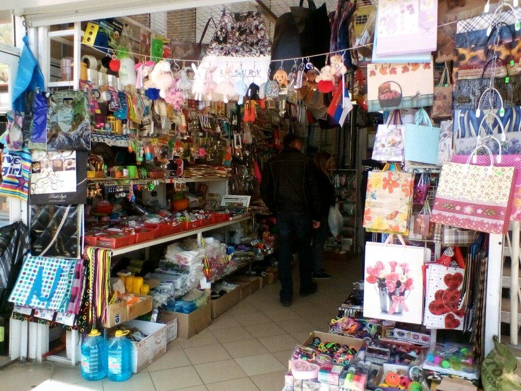 Магазин Товаров Для Дома Казань