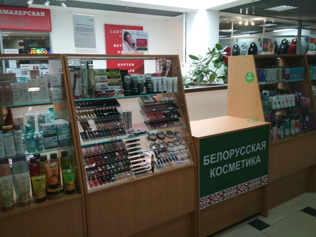 купить белорусскую косметику в мурманске