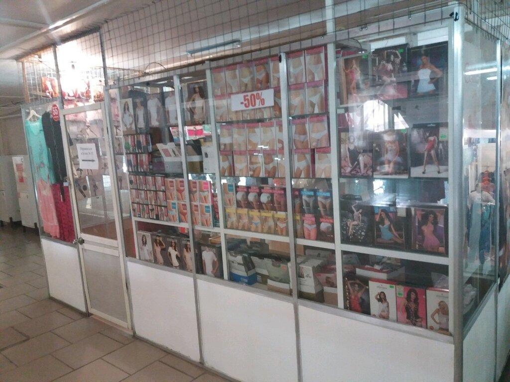 омск женское белье магазины