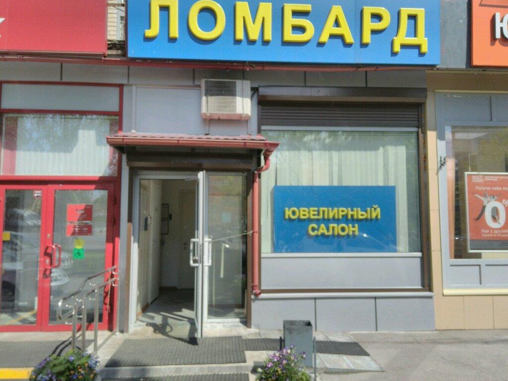 Ломбарды медведково москва продажа авто с ломбарда в казахстане