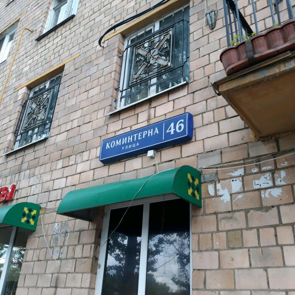 Социальный налог в москве