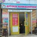 Сервисный центр Panasonic, Настройка и ремонт оргтехники в Новосибирске
