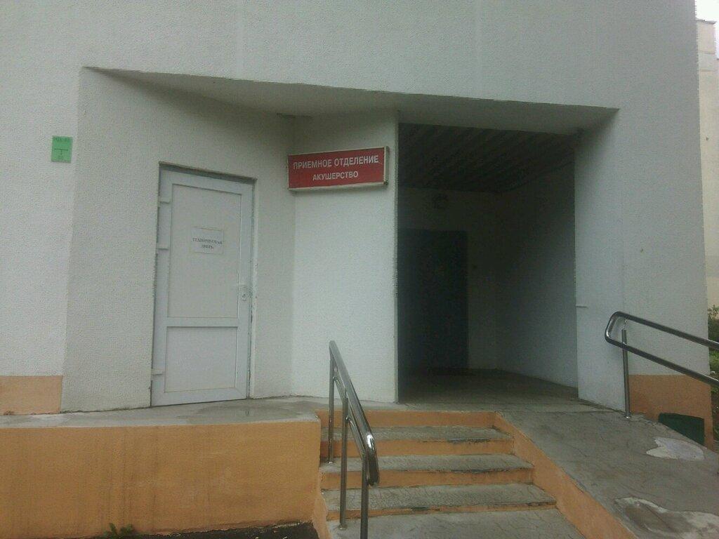 лікарня для дорослих — 1-я Городская клиническая больница отделение патологии беременности — Минск, фото №2