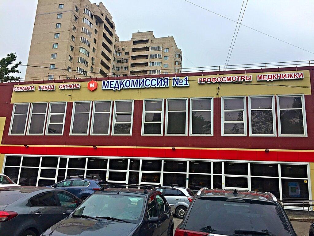 Медкомиссия №1, медицинская комиссия, ул. Ленсовета, 41А ...