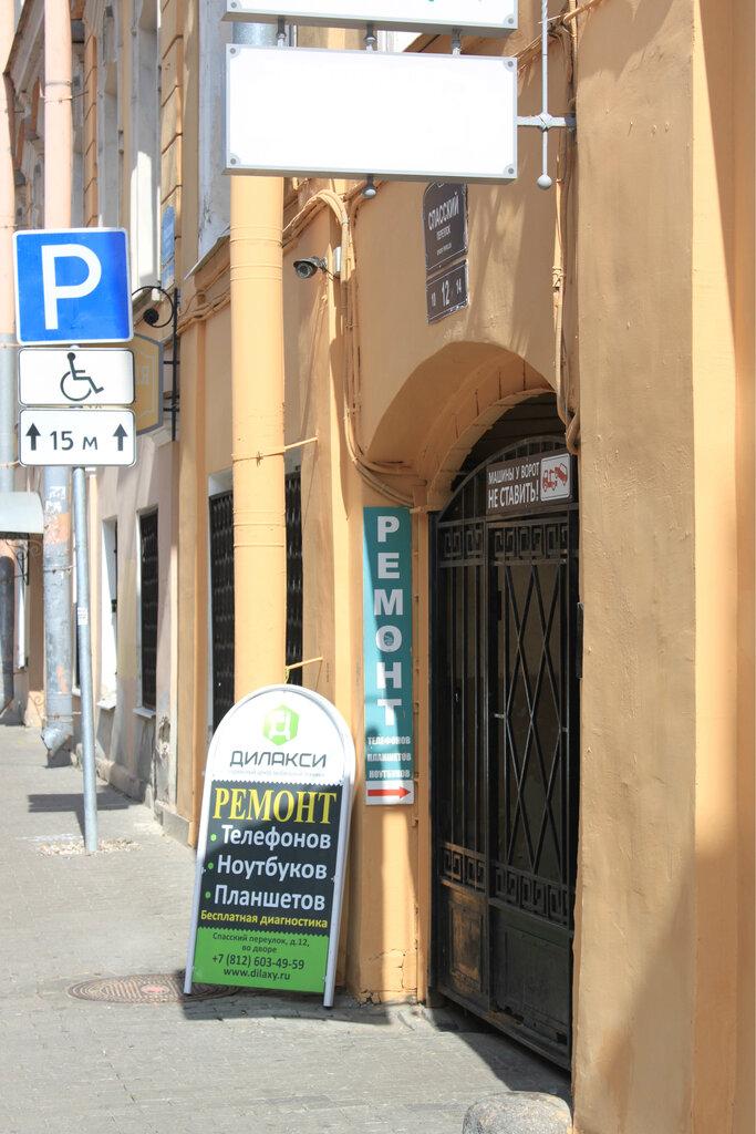 юридические услуги — Общество по защите прав автомобилистов — Санкт-Петербург, фото №3