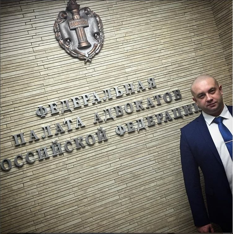 адвокат максим москва
