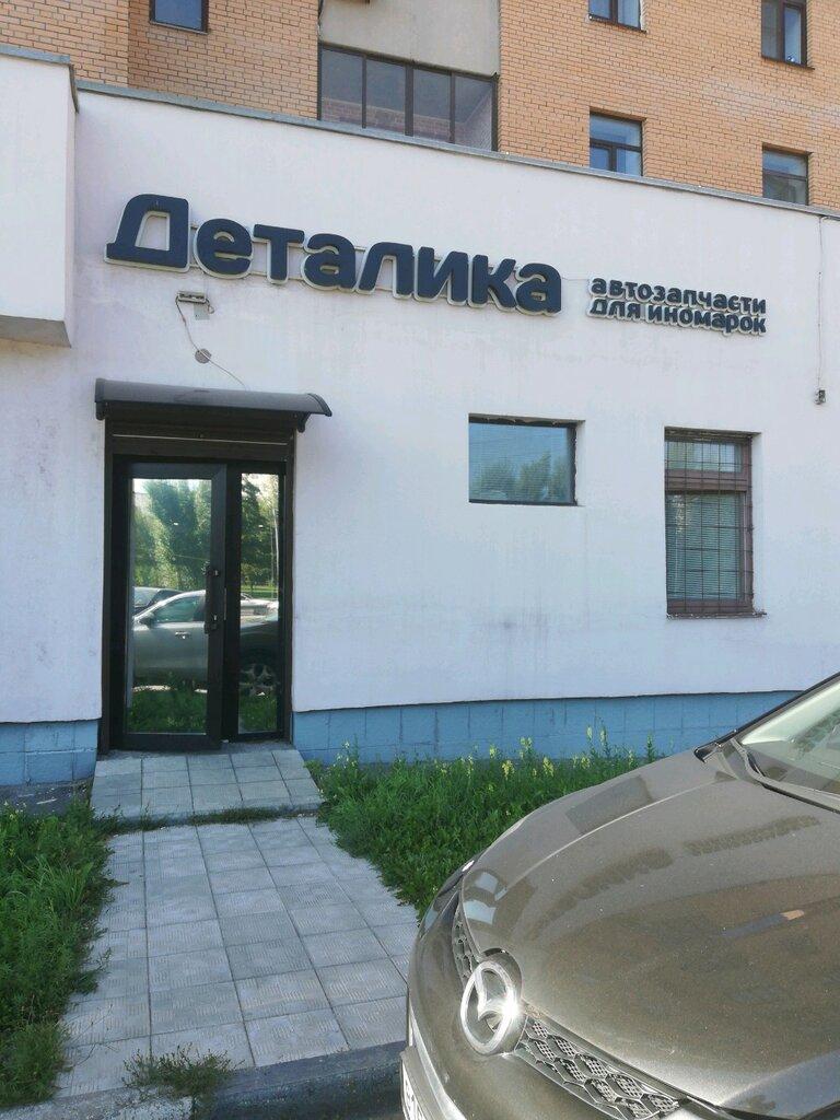интернет-магазин — Detalica — Москва, фото №1