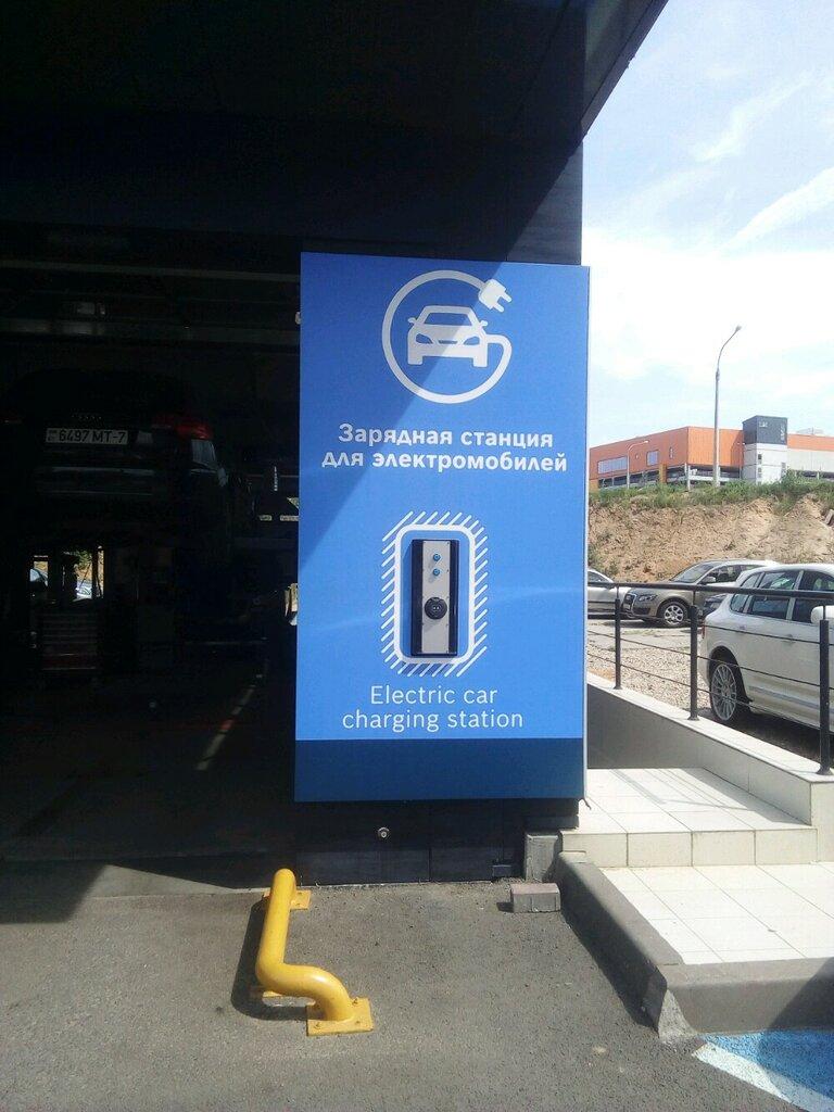 станция зарядки электромобилей — Зарядная станция — Минск, фото №1