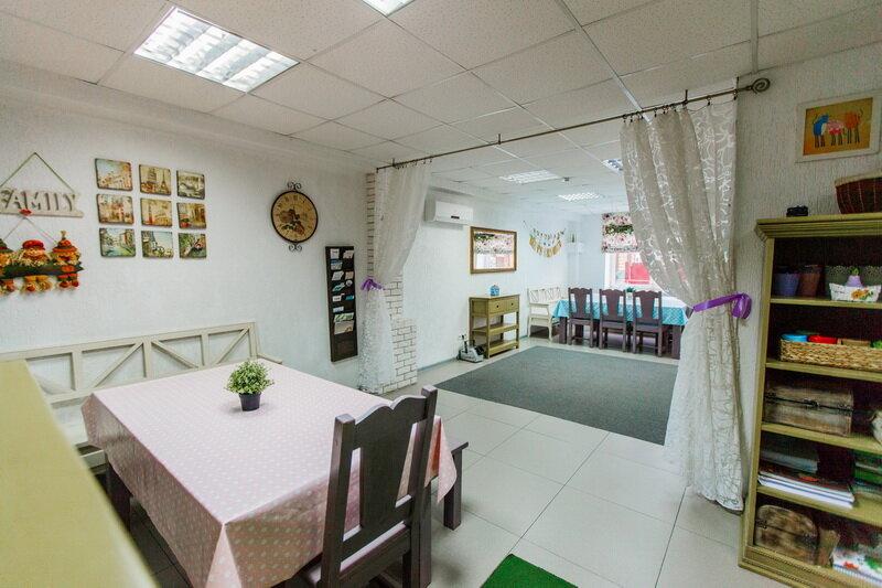 центр развития ребёнка — Семейный центр Катерины Ковровой — Минск, фото №3