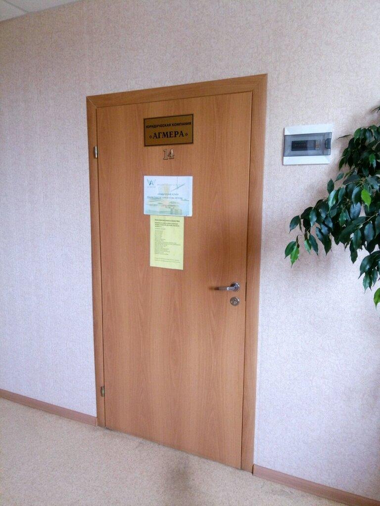 юридические консультации в туле зареченский район