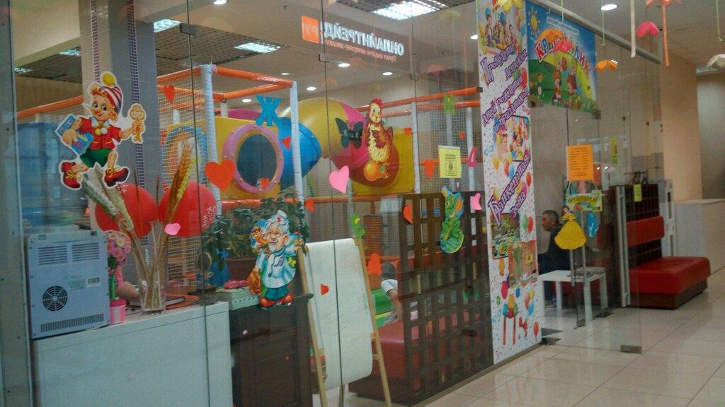 организация и проведение детских праздников — Кристаллик — Новосибирск, фото №1
