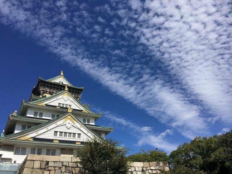 City Inn Nishitanabe