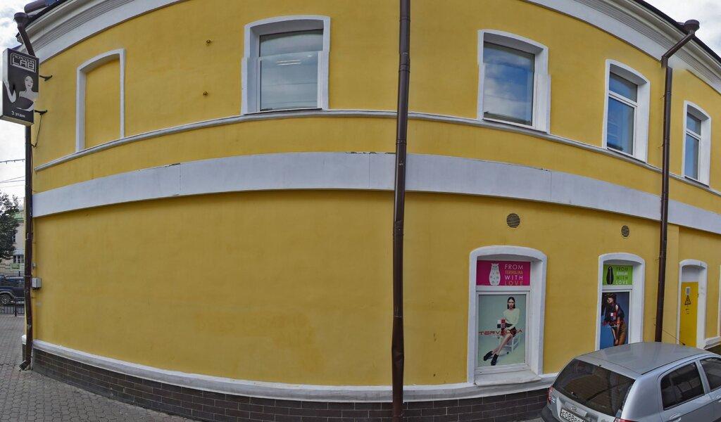 26b6c8b887ed Терволина - магазин обуви, Сергиев Посад — отзывы и фото — Яндекс.Карты
