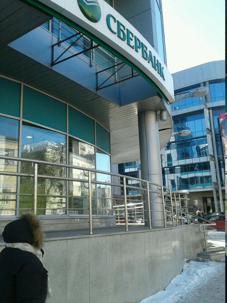 преимущественно пвх екатеринбург банк точка фото трёх
