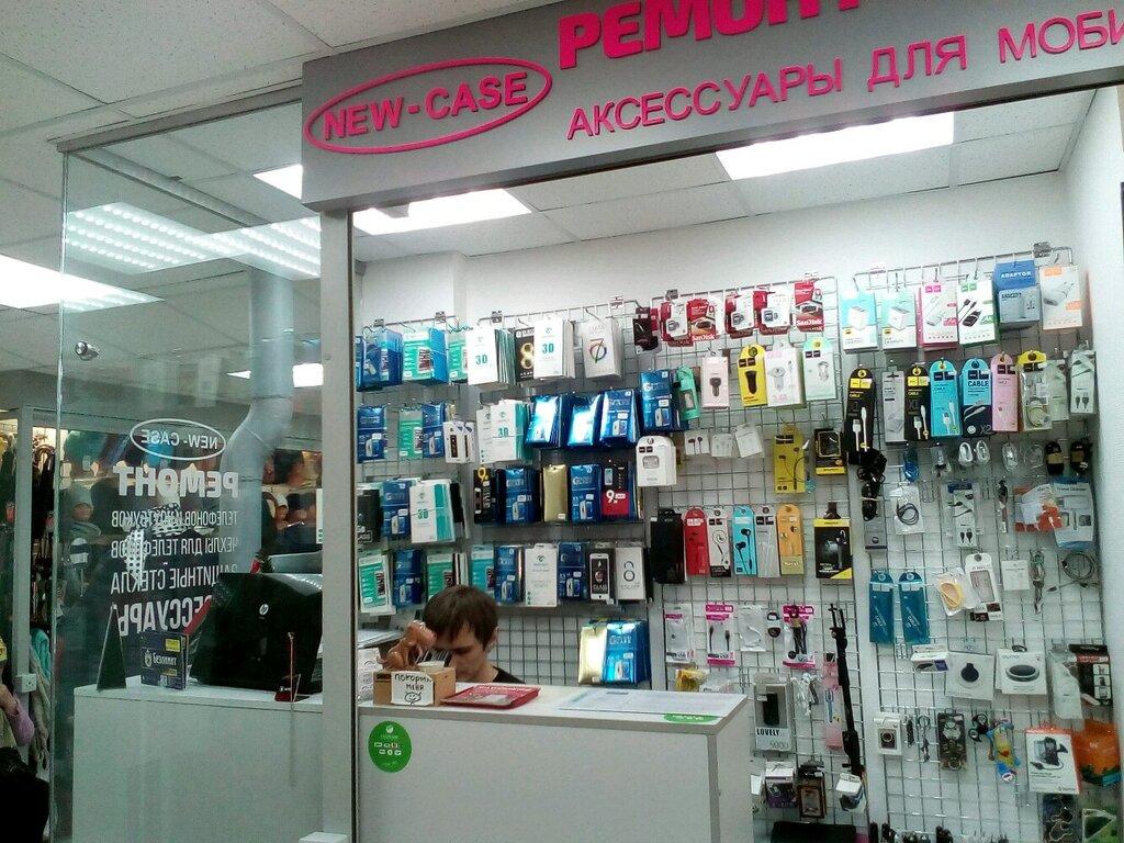 ремонт телефонов — IT-remont — Москва, фото №1