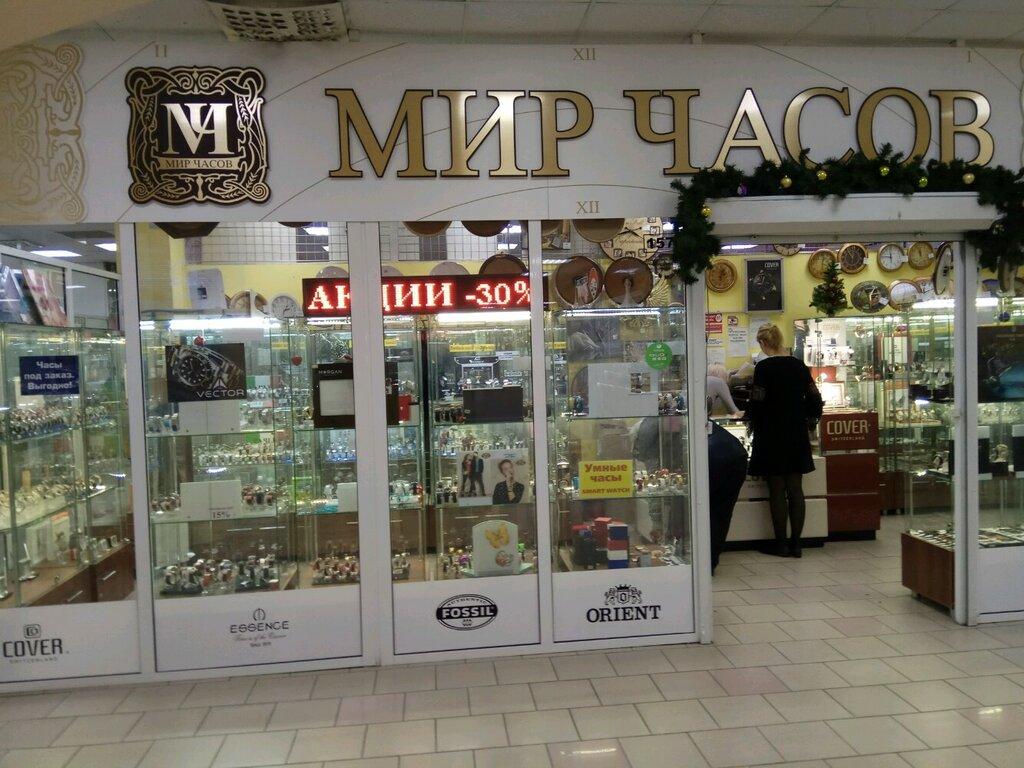 Часы Омск Магазины