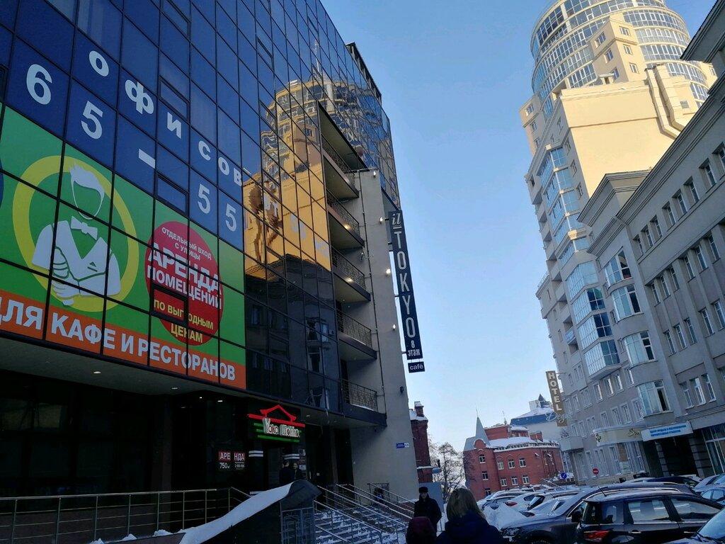 4310443ee Респект - бизнес-центр, Воронеж — отзывы и фото — Яндекс.Карты