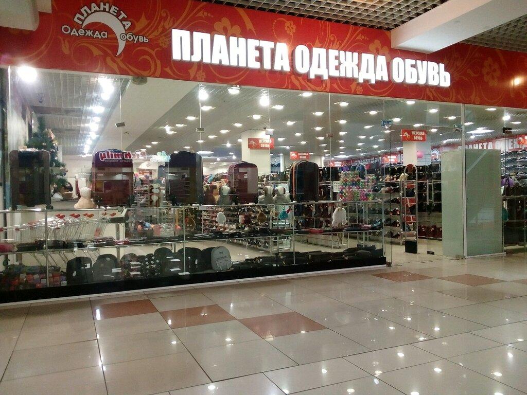 0ef1b0be7 Планета Одежда Обувь - магазин обуви, Омск — отзывы и фото — Яндекс ...