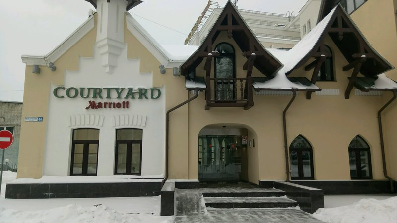 Кортъярд Марриотт Нижний Новгород Центр