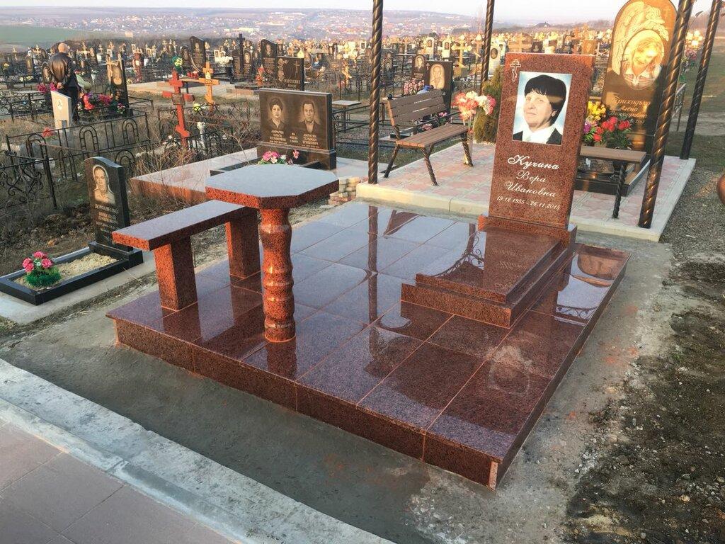 памятники и надгробия — Мемориал Дон — Ростов-на-Дону, фото №6