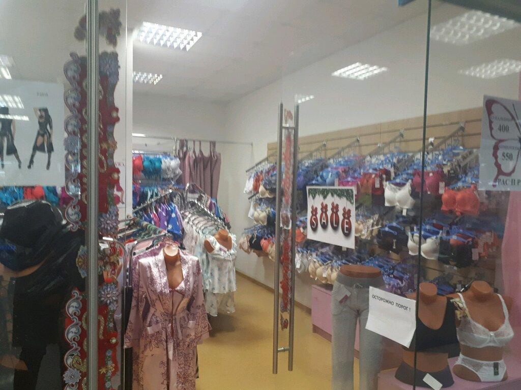 В екатеринбурге магазин женского белья айс роллер для лица отзывы