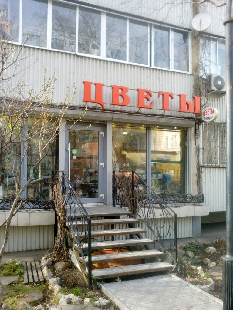 магазин цветов — Цветочная дизайн-студия — Москва, фото №1