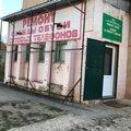 Мастерская по ремонту обуви, сумок, чемоданов, Ремонт обуви в Городском округе Волжский