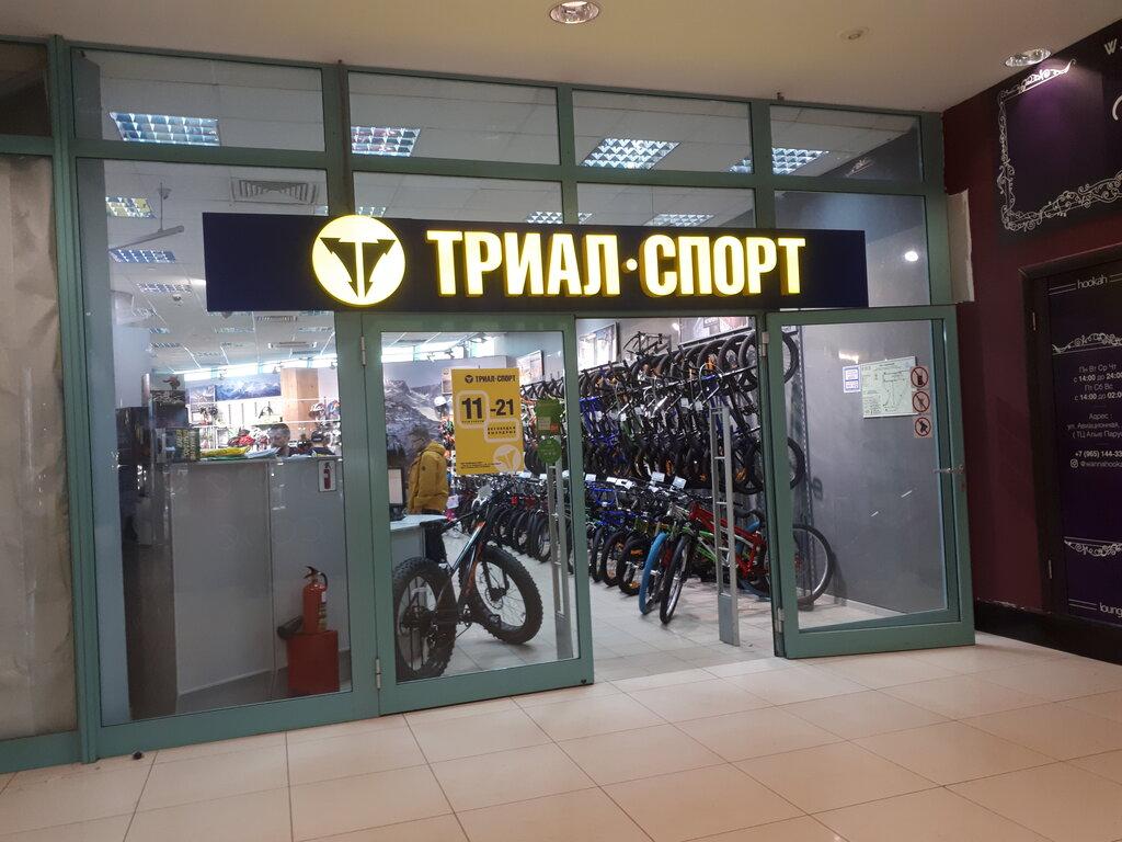спортивный магазин — Триал-Спорт — Москва, фото №7