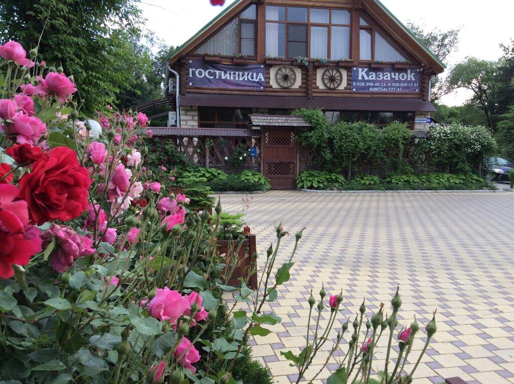 гостиница — Казачок — Невинномысск, фото №1