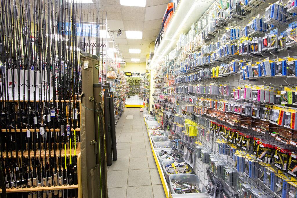 Рыболовный Магазин На Коломенской В Москве