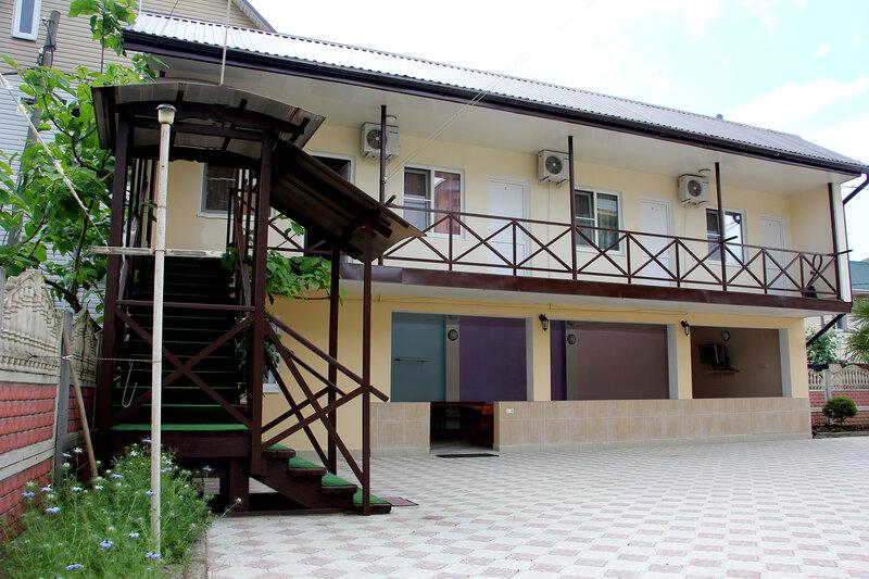 Гостевой дом у Авока