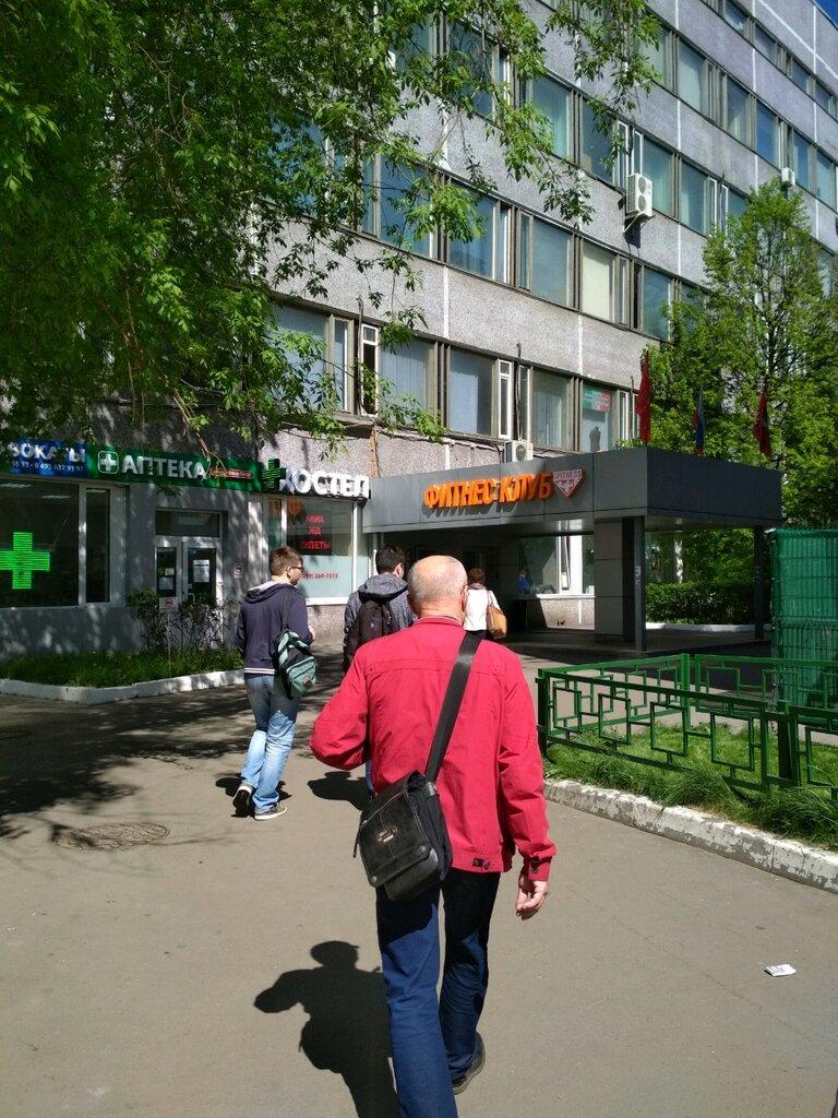 спортивное питание — Bioman — Москва, фото №7