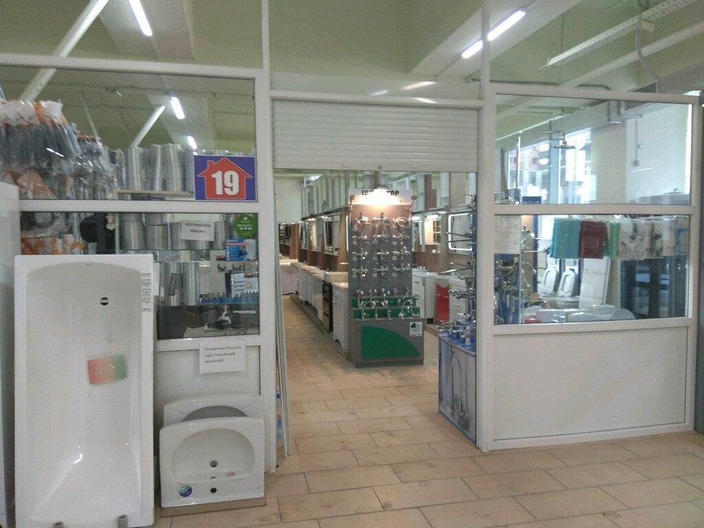 магазин сантехники — Praide — Уфа, фото №1