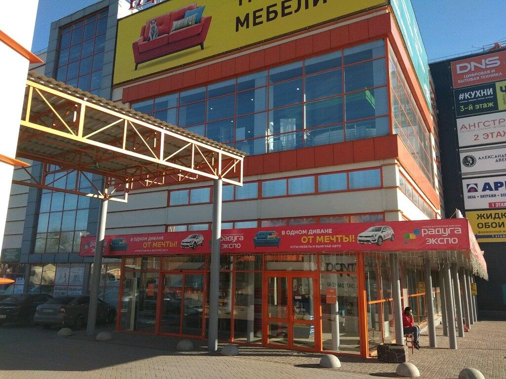 магазин сантехники — Сантех-land — Уфа, фото №4