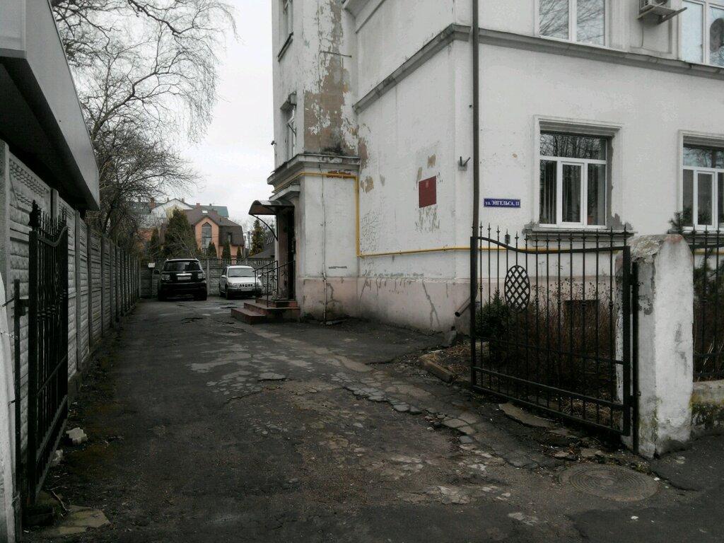 управление недвижимостью — Государственная собственность — Калининград, фото №2
