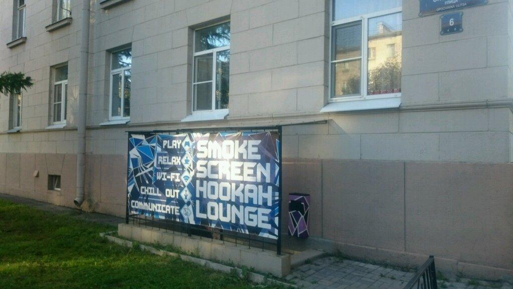кальян-бар — Чайная кальянная Smoke Screen — Санкт-Петербург, фото №5