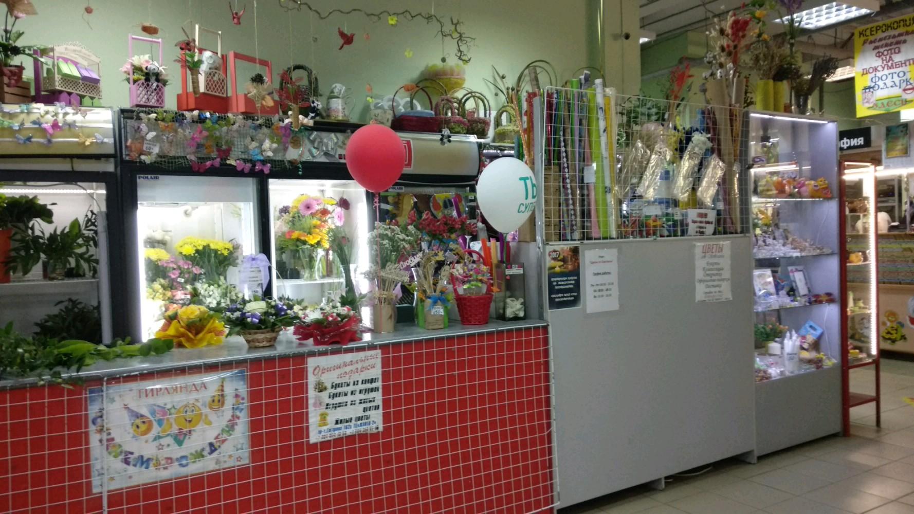 Магазин цветы в нижнем новгороде на гагарина, цветы
